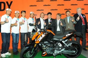 First KTM R2R Dukes produced by CFMoto in China