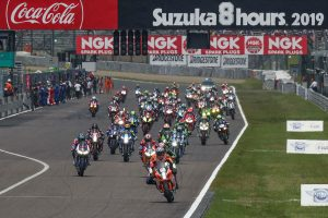 Travel restrictions force cancellation of Suzuka 8 Hours